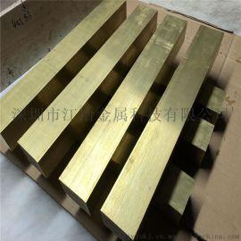 供应H62黄铜排 10*5MM 黄铜管