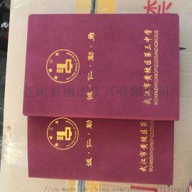 武汉中学学习笔记