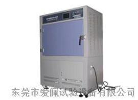 國外燈管紫外線老化試驗箱