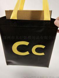 威海市无纺布袋定制厂家可印刷logo