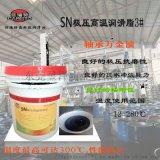 轴承机电链条高温脂锂基脂佳瑞特顺能高温润滑脂3号