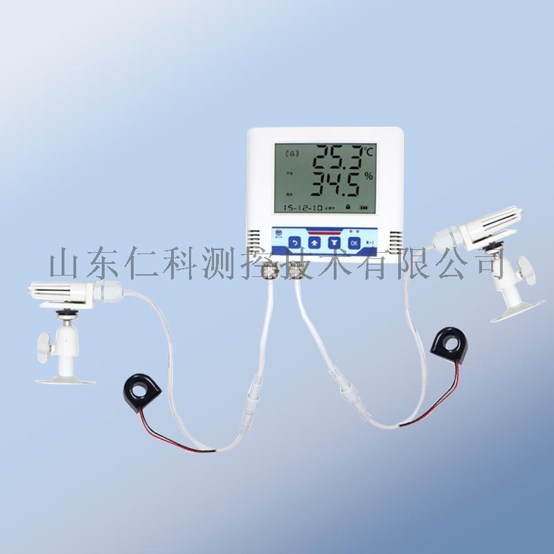 学习型MODBUS空调调温器