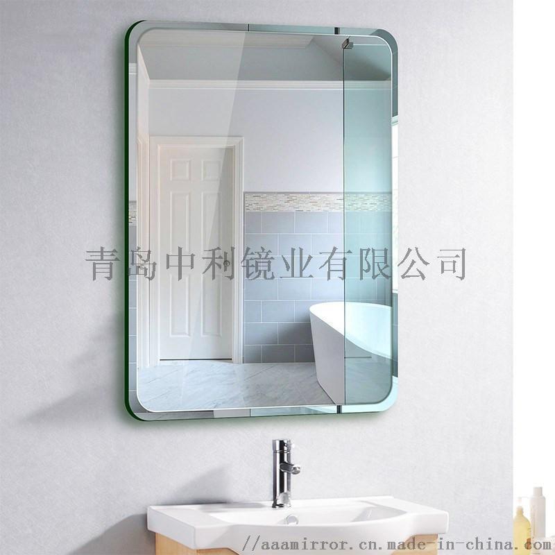 3mm銀鏡 鍍銀玻璃鏡玻璃鏡子