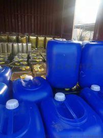 广东和创兴EVA、pvc胶粘剂生产基地