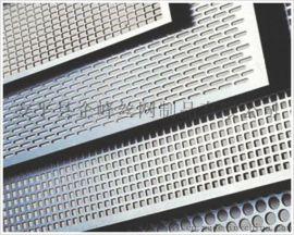 哪里的冲孔板材  ----河北企峰丝网制品有限公司