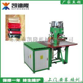 双头油压式服装商标压花机高周波热合机厂家