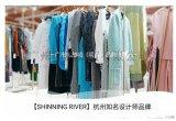 杭州知名设计师SR品牌折扣女装库存货源渠道
