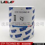 ETP-TECHNO 40過載保護脹套 聯軸器脹套