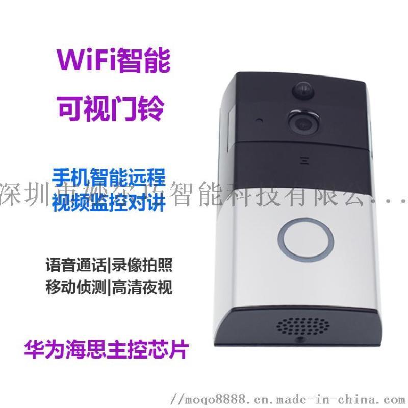 妙尔巧低功耗智能WIFI可视对讲门铃