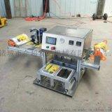 皮皮蝦氣調封口包裝機 封膜機