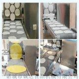 供應蛋餃皮機器,自動蛋餃皮設備,生產蛋餃皮機