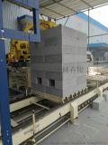長清蒸壓砌塊B06-A3.5  長清加氣塊廠