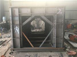 方涵钢模具 水泥预制地下管廊模具 质量高价格实在