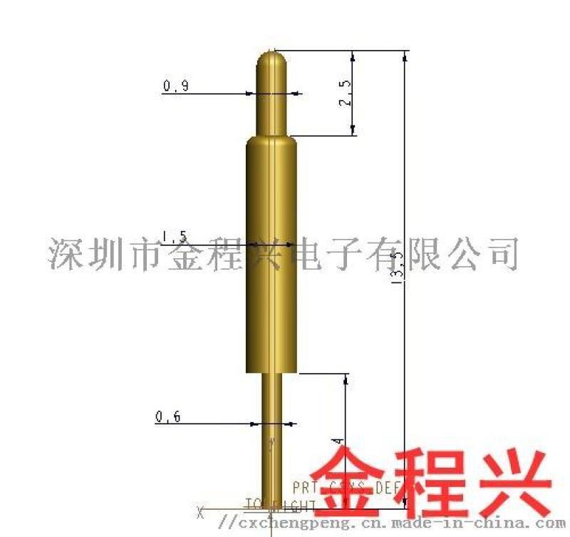 厂家直销常规充电顶针