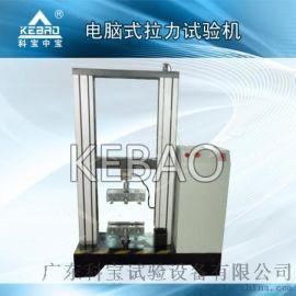 材料试验机 材料拉伸弯曲   材料试验机
