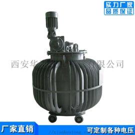 400KW油浸式调压器TSJA持续可调0-650V