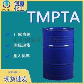 现货三羟甲基丙烷三丙烯酸酯 TMPTA 光固化涂料