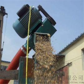 粮食输送机 装袋软管抽料机 六九重工 码头倒仓吸粮