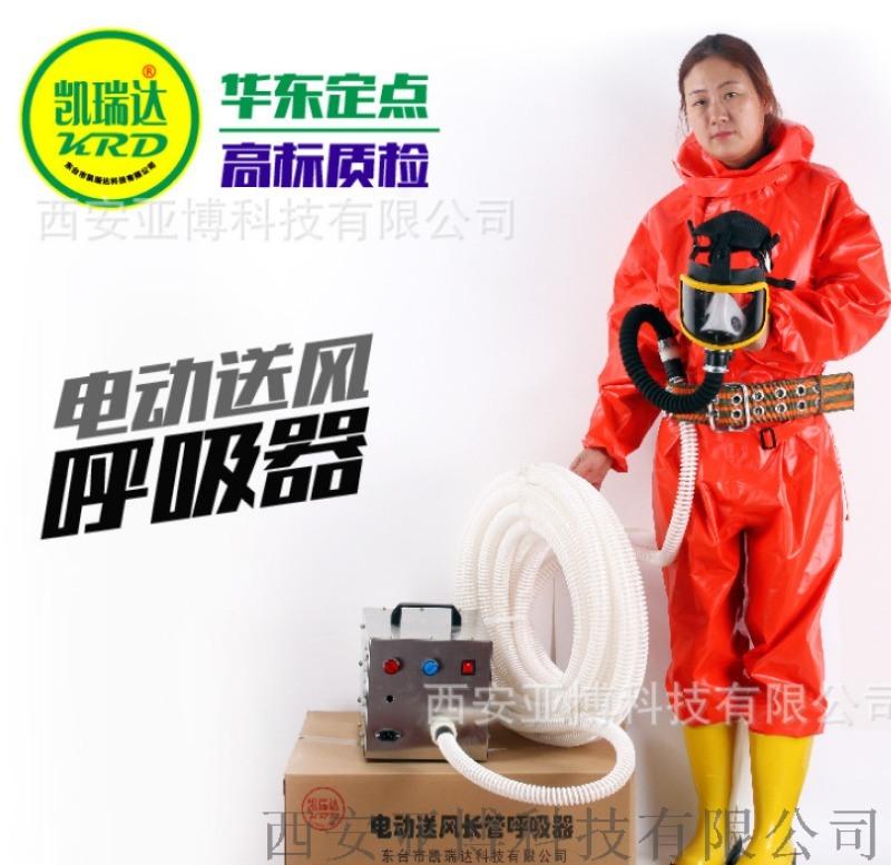 西安长管呼吸器咨询