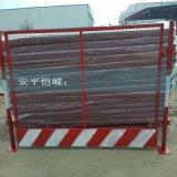 臨邊防護欄 高陽基坑臨邊護欄網  地鐵口坑基圍欄