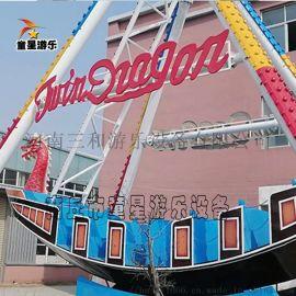 24人海盗船大型游乐设备 户外景区游乐设备