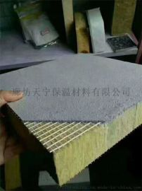岩棉复合板,防火岩棉复合板,外墙防火岩棉复合板