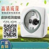 韩国皮肤检测仪魔镜管理检测分析测试美容仪