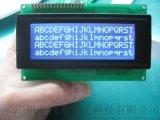 FC2004A字元液晶屏