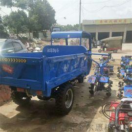 拉沙小型柴油三轮车 建筑工地自卸三轮车