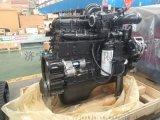 東風康明斯原廠發動機 QSL8.9-C220