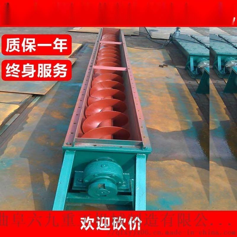 物料提升机 移动式提升机加工提升机 六九重工 面粉