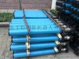 DWXA型矿用单体液压支柱现货直销