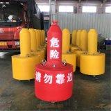 水上工程提前预警塑料浮标 航标厂家