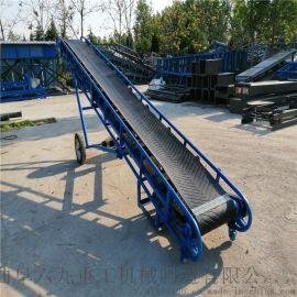 防滑爬坡皮带输送机胶带运输机图片 LJXY 粮食专