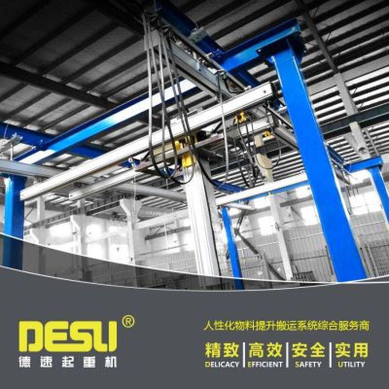 铝合金kbk导轨起重机 铝制型材kbk工位行车