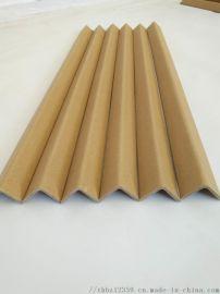 无锡纸护角定做L型纸护边防护包装纸包角