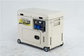 大泽动力5千瓦静音柴油发电机