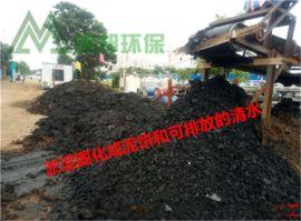 钻机泥浆处理设备 建筑垃圾泥浆分离脱水机 灌注桩泥浆压榨设备