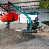 小型挖機 多點下料管鏈機 六九重工 河南直銷果園農
