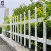 草坪護欄顏色亮麗環保塑鋼圍欄小草圍欄