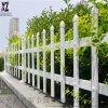 草坪護欄顔色亮麗環保塑鋼圍欄小草圍欄