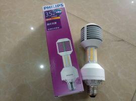 飛利浦LED路燈光源35W 220V替換70W鈉燈