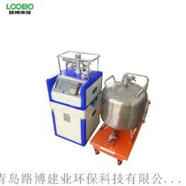 青岛路博环保LB-7035多参数油气回收检测仪