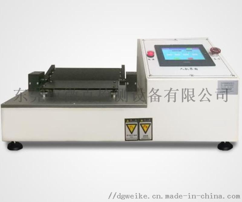 微克設備OLED 螢幕耐折壽命試驗機