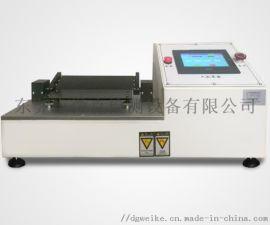 微克设备OLED 屏幕耐折寿命试验机
