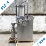 上海500-4羊汤舒化机厂家 舒化机价格优惠