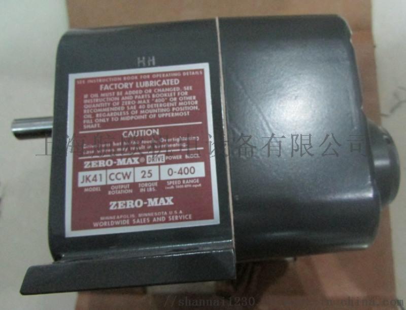 Zero-Max轮毂Zero-Max调速器
