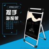 郑州广告海报架 海报架规格 海报架怎么组装