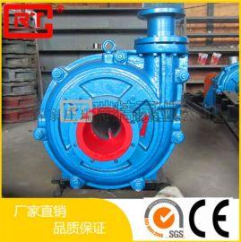 100ZJ-I-A36渣浆泵