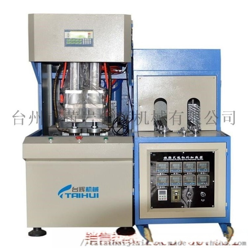 pet油瓶饮料瓶产量高性能稳吹瓶机